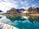 Norwegian Discovery: Svalbard and the Northern Fjords